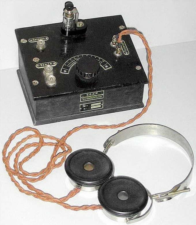 Детекторный радиоприёмник «П-2»
