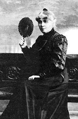 Лидия Алексеевна Шанявская