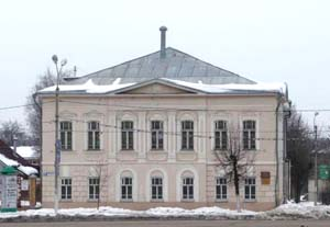 Дом Широковых в Павловском Посаде